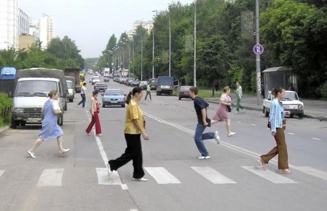 """Результат пошуку зображень за запитом """"пішоходи"""""""